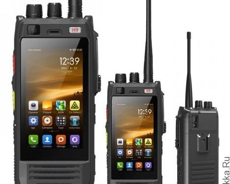 Runbo H1 , GSM UMTS 4G ANDROID e DMR 400-470Mhz !!