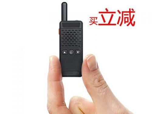 Mini Radio UHF